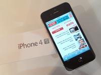 אייפון 4s הייטק סלולר / צלם: צחי הופמן